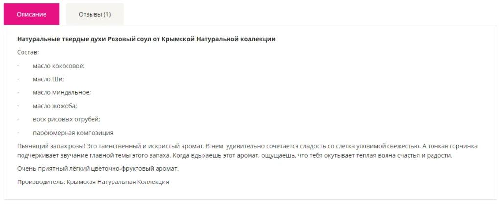 скриншот сайт совместных закупок