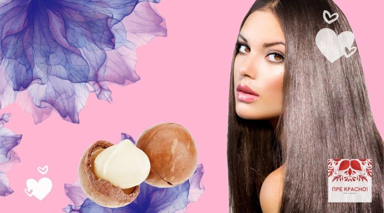 масло макадамии для волос