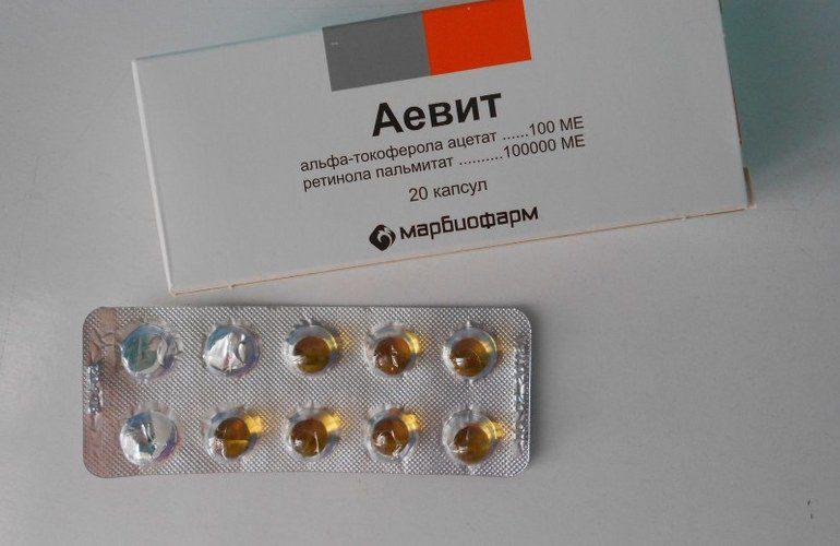 Аевит, аптечные средства для лица